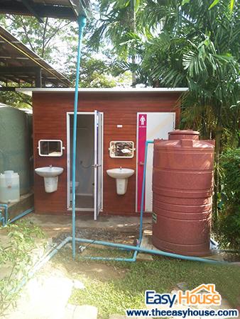 ห้องน้ำสำเร็จรูป The Easy House