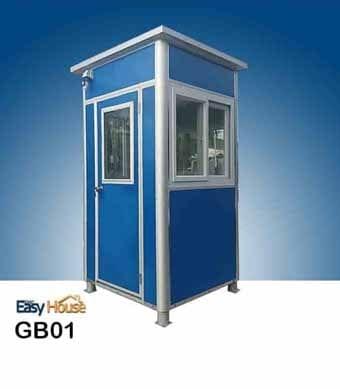 ป้อมยาม สำเร็จรูป รุ่น GB01