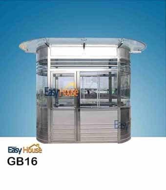 ป้อมยามสำเร็จรูป รุ่น GB16