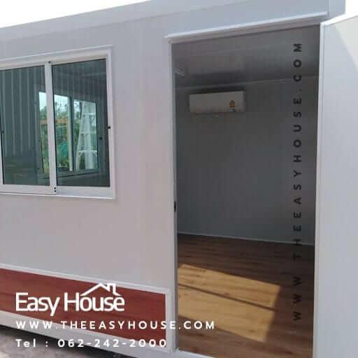 ตู้ออฟฟิศ CH01 ขนาด 3x3 วาสเซอร์แคร์
